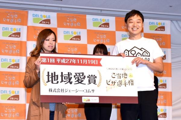 【エンタがビタミン♪】森三中・村上「大島ママは頑張ってる」「黒沢さんは…誰かいないですか?」