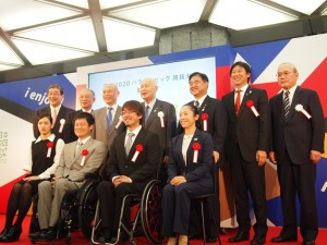 『パラリンピック競技団体共同オフィスオープン発表会』にて