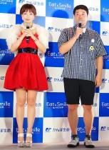 【エンタがビタミン♪】平子理沙とタカは同じ食事スタイル? 見た目の違いに一同驚き。