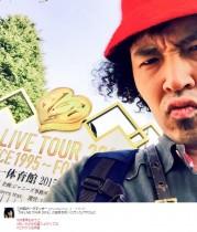 【エンタがビタミン♪】パーク・マンサーが『V6 LIVE TOUR 2015』付近に出没「20周年おめでと」