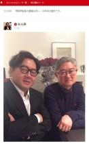 【エンタがビタミン♪】秋元康が堤幸彦監督の還暦祝い「34年来の盟友です」