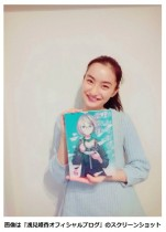 【エンタがビタミン♪】『掟上今日子』で女子中学生役・浅見姫香が話題に「美人、成海璃子みたい」
