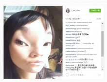 【エンタがビタミン♪】水原希子、また仰天写真を投稿「リアル奈良美智さん」