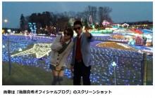 【エンタがビタミン♪】後藤真希、結婚前のデート写真を公開。サングラス姿がリアル。