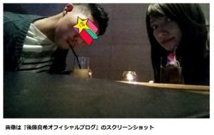 ディナーを楽しむ後藤真希と夫(画像は『後藤真希オフィシャルブログ』のスクリーンショット)