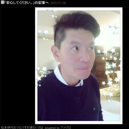 【エンタがビタミン♪】松本伊代、夫・ヒロミの丸刈りを否定「安心してください、髪ありますよ」