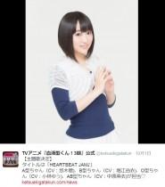 【エンタがビタミン♪】血液型ソング決定版!? 『HEARTBEAT JAM♪』悠木碧、堀江由衣ら声優陣がコラボ。