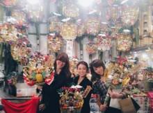 【エンタがビタミン♪】小嶋陽菜、大島優子や峯岸みなみと毎年恒例「酉の市」へ。