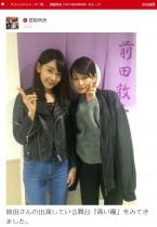 【エンタがビタミン♪】前田敦子との身長差が発覚したHKT48・宮脇咲良、「成長痛」明かす。