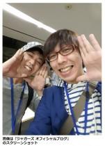 【エンタがビタミン♪】木村拓哉が「Youたち素晴らしい!」ジャガーズの原点はSMAPだった。