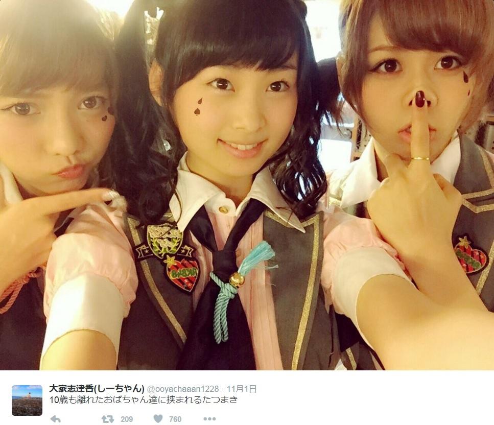 【エンタがビタミン♪】AKB48・大家志津香「ORANGE RANGE知らない」若手にショック。