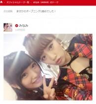 """【エンタがビタミン♪】たかみな最後のセンター曲『唇にBe My Baby』は""""AKB48の集大成"""""""