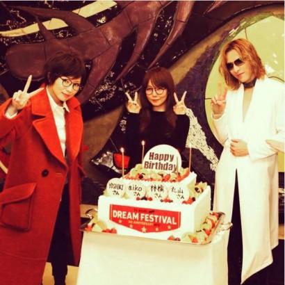 【エンタがビタミン♪】YOSHIKI、椎名林檎、aiko、関ジャニ∞・丸山隆平の誕生日をケーキでお祝い。