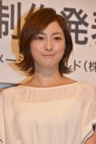【エンタがビタミン♪】広末涼子、目に大粒の涙。主演映画撮影を振返り。