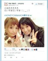 【エンタがビタミン♪】元SKE48・平松可奈子とアイドル小池美由がツーショット「だいすきだいすき」