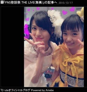 ℃-ute・矢島舞美とチームしゃちほこ・伊藤千由季(画像は『℃-uteオフィシャルブログ』のスクリーンショット)