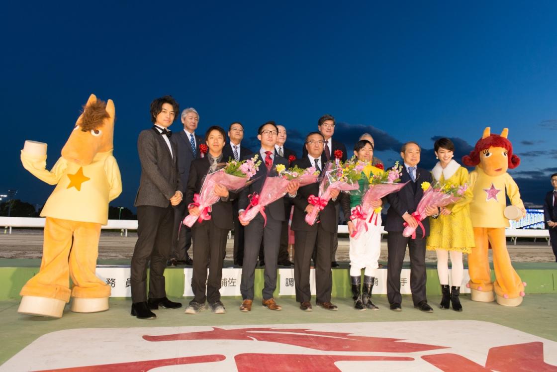 2015年『東京大賞典』表彰式より