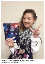 【エンタがビタミン♪】AAA伊藤千晃がクリィミーマミとコラボ。念願の夢がイヴに実現