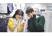 【エンタがビタミン♪】高橋愛も憧れ。平山あやの個性派ファッションは「ぷりっとやってポテっと」