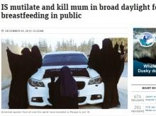 【海外発!Breaking News】イスラム国女性警官隊、授乳中の母親の手足を切断。育児中の女性を特に敵視か?