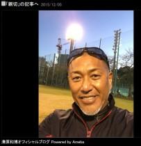 【エンタがビタミン♪】清原和博「息子達とキャッチボールがしたい」。野球チームのグラウンドに走る。