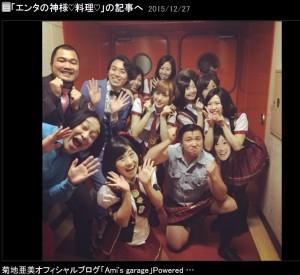 センターが似合う菊地亜美(画像は『菊地亜美オフィシャルブログ』のスクリーンショット)