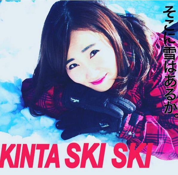 『JR SKISKI』CMのパロディにキンタロー。が挑戦(画像は『キンタロー。 Instagram』より)