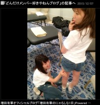 【エンタがビタミン♪】増田有華が河西智美の太ももを触って喜ぶ。AKB10周年でメンバー愛が炸裂!