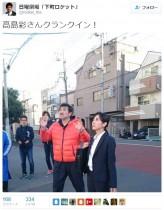 【エンタがビタミン♪】高島彩に『下町ロケット』出演を決心させた夫・北川悠仁の言葉。