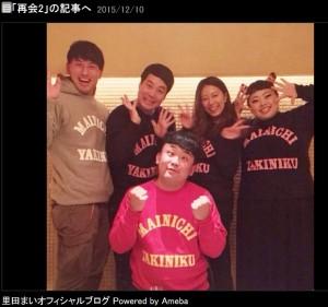 """""""タカ軍団""""の5人(画像は『里田まいオフィシャルブログ』のスクリーンショット)"""