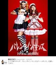 【エンタがビタミン♪】トミタ栞の『バレンタイン・キッス』斬新カバー、国生さゆりがコメント。