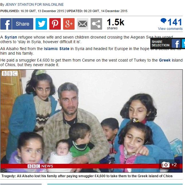 【海外発!Breaking News】ボート転覆、妻と子供7人が溺死。命懸けで欧州を目指すシリア難民。
