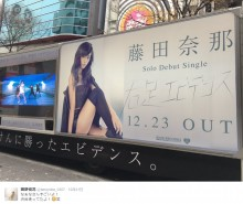【エンタがビタミン♪】AKB48・藤田奈那、新曲の宣伝トラックに仰天「これは凄いわ!」
