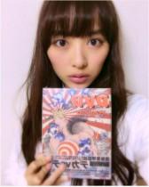 【エンタがビタミン♪】内田理央が手にしたDVDに騒然「超意外すぎ!!」