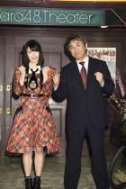 【エンタがビタミン♪】NGT48劇場・今村支配人(56)が秋葉原→新潟354km行脚