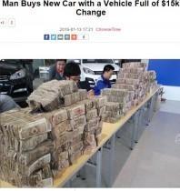 【海外発!Breaking News】中国の成金「土豪」あるある。車の購入は1元紙幣10万枚でもやむなし!?