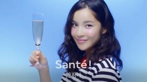 シャンパンで『Santé(乾杯)』