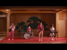 【エンタがビタミン♪】「ベッキーちゃんが教えてくれた」太田光代社長、ゲスの極み乙女。ファンに