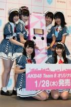 【エンタがビタミン♪】AKB48チーム8の声がカーナビに 佐藤七海「じぇじぇじぇ、岩手についたべ」