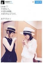 【エンタがビタミン♪】SPEED・島袋寛子と今井絵理子、今もラブラブ「えりぽん かわいいなー」