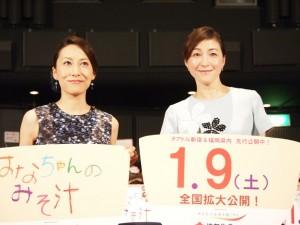 映画で姉妹を演じた広末涼子と一青窈