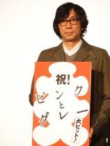 【エンタがビタミン♪】加藤シゲアキ、中島裕翔に「フルチンで頑張ってくれ」