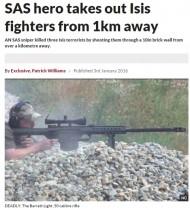 【海外発!Breaking News】英・特殊部隊「SAS」凄腕スナイパー、1km離れたIS戦闘員を射殺