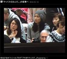 【エンタがビタミン♪】秋元才加が大島優子、田名部生来と相撲観戦 テレビに映りこむ