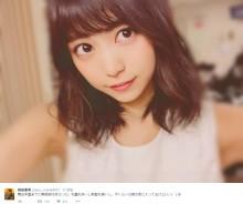 【エンタがビタミン♪】AKB48前田亜美が電車で災難 その対応に賛否両論
