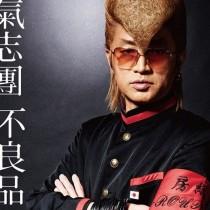 【エンタがビタミン♪】氣志團ニューアルバムのジャケット写真、あの芸人登場か?