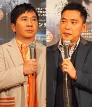 【エンタがビタミン♪】SMAP謝罪会見 『サンジャポ』の再現VTRに太田光「クールファイブじゃねえよ!」