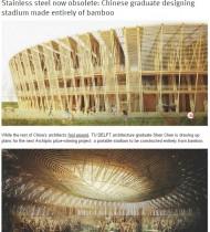 【海外発!Breaking News】オール「竹」でスタジアム建設へ 中国の若き建築家に注目集まる