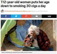 【海外発!Breaking News】1日30本吸うネパールの112歳女性「タバコよりストレスが短命になるの」