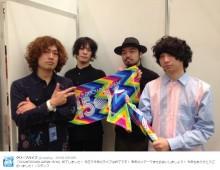 """【エンタがビタミン♪】クリープハイプ、スペシャ""""BEST ROCK ARTIST""""にノミネート"""